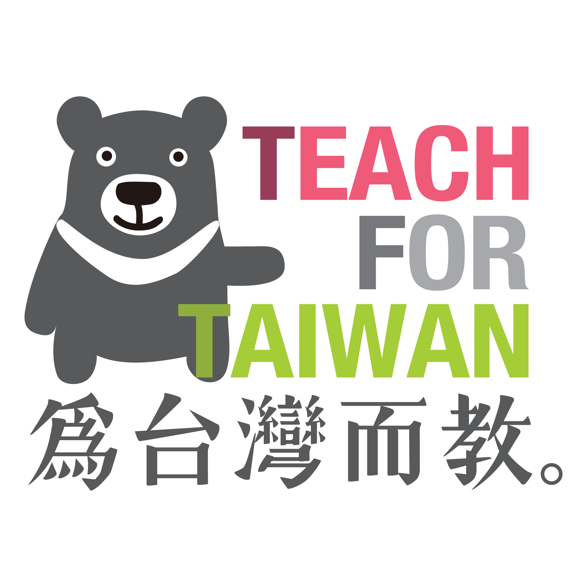 Teach for Tawian's quote