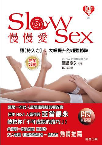 recommendation book