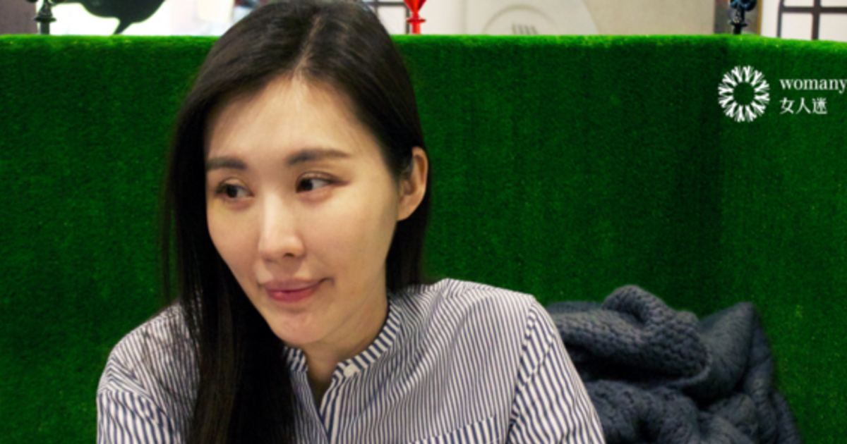 專訪田樸珺:給女人一把鑰匙,我們就能打開世界