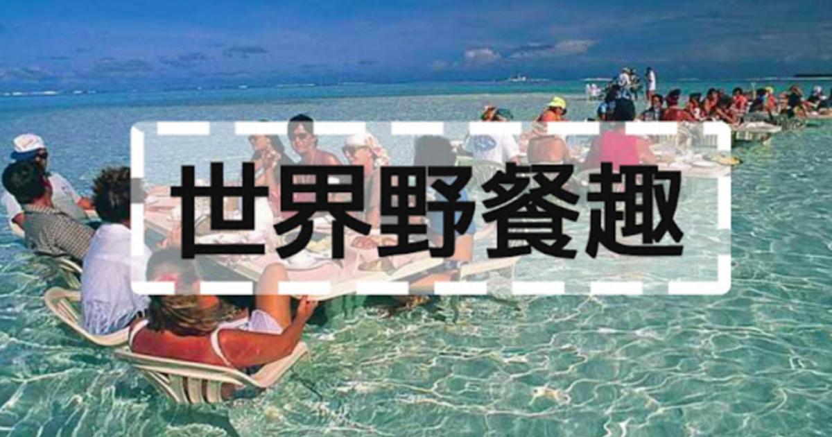 給你的野餐靈感提案:賞櫻、逐海浪、戶外電影院