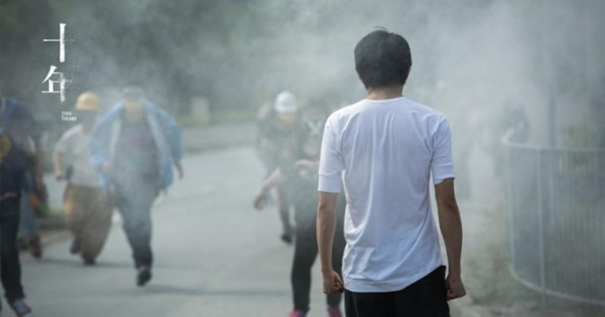 香港金像獎最佳影片《十年》:你不自由,才認爲我的存在是反抗