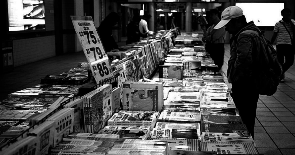 寫在柯文哲拆中山書街前:你願意給一本書多少尊重?