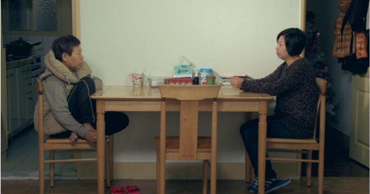 《我和我的T媽媽》50 年代鄉村女同志體制外的獨行