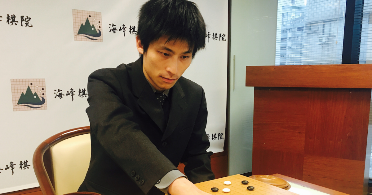【張瑋軒行筆】台灣傳奇棋士張栩:「不斷愛上同一件事,是自己的功課」