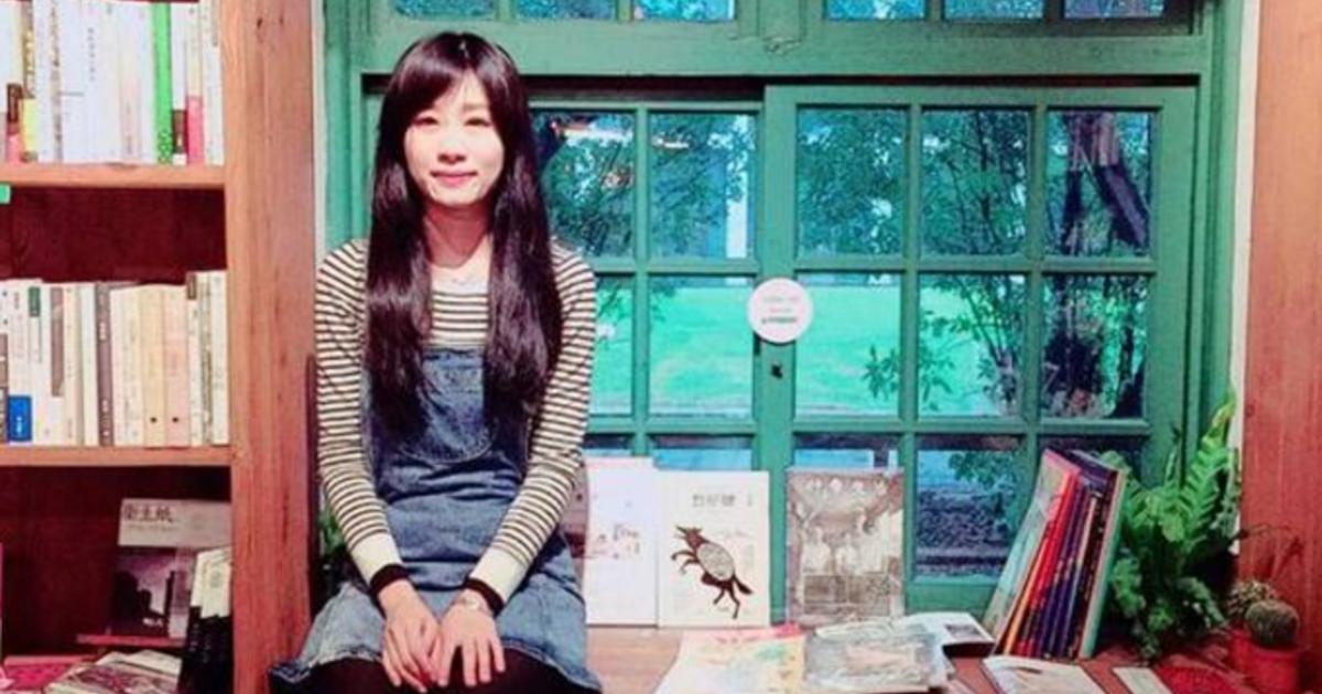 【蔡瑞珊專欄】東京森岡書店教我的事:讓書店成為思想載體