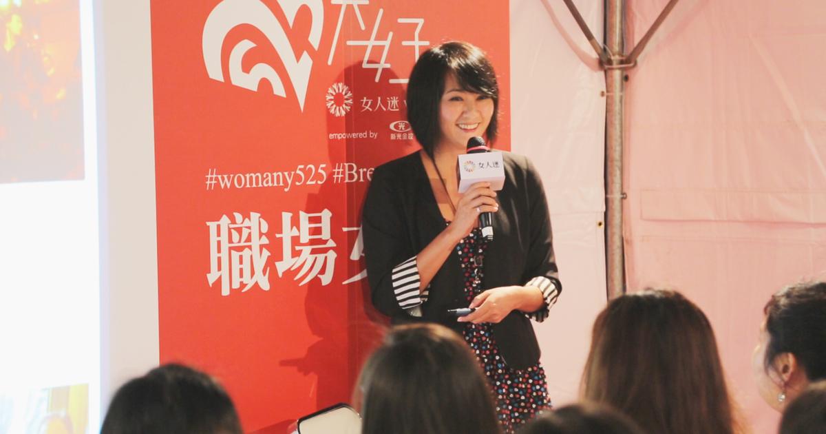 【影片直擊】旅行也是學習!Mimi Chan:「每次選擇,都是投資自己」