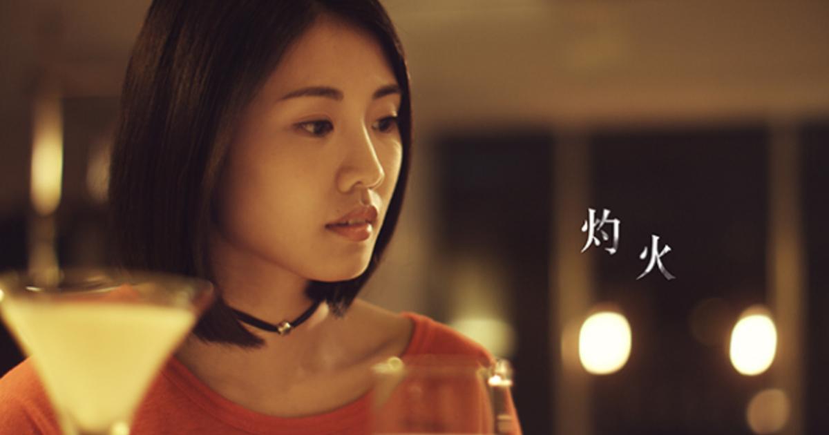 為什麼,你不再聽台灣的流行音樂了?