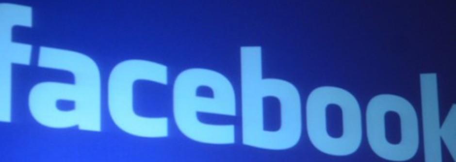 臉書快速鍵大解密