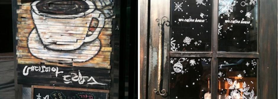 【帶著撲克牌去旅行】vol.7 首爾滿地都是咖啡館:激盪的靈感