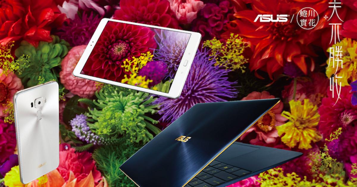 科技與藝術的衝擊!蜷川實花帶來的顏色與溫暖