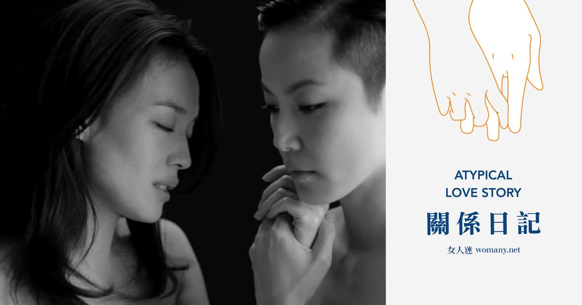 【關係日記】賈寶玉與林黛玉:即使沒有未來,我還要愛你