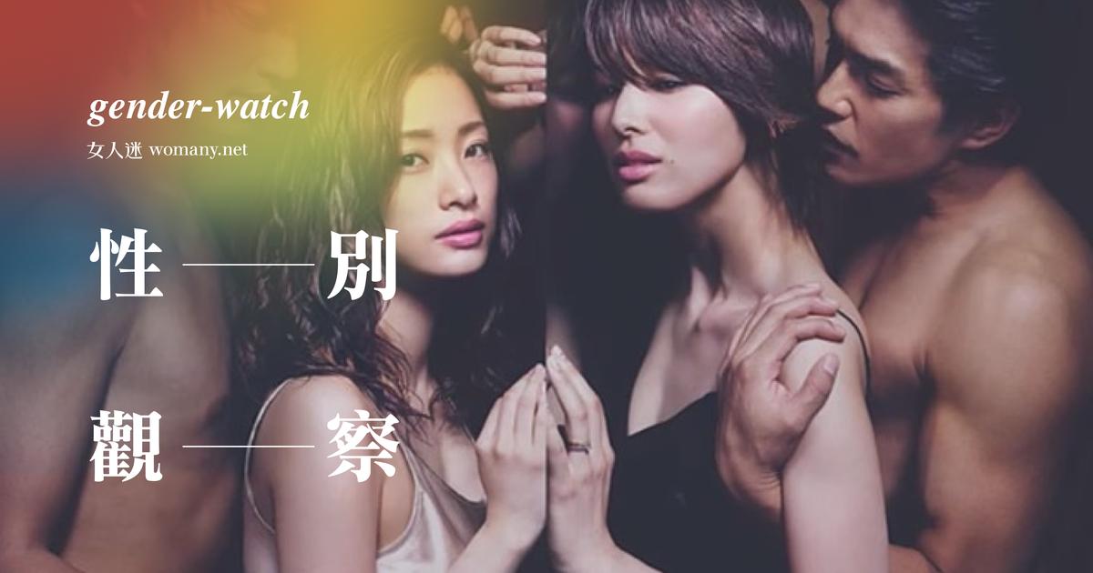 【性別觀察】日本「死後離婚」,執子之手,不與子偕老