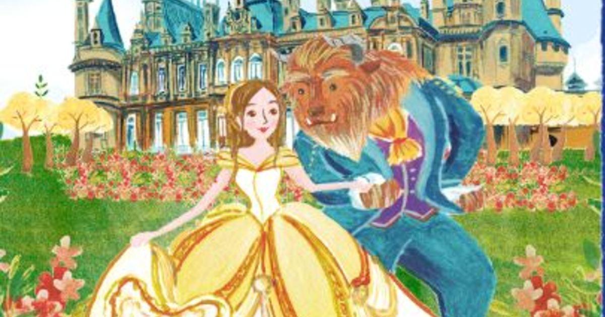 【童話繆思】美女與野獸:唯有放手去愛,才能真正學會愛