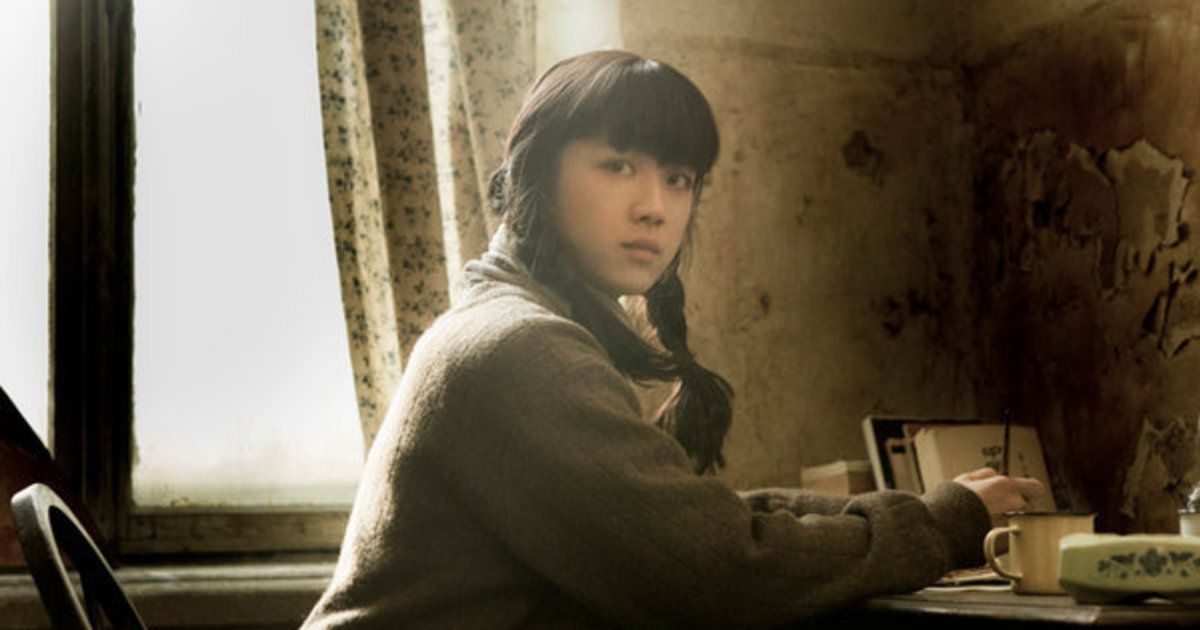 【方太初專文】蕭紅:亂世裡,女子既寫也穿