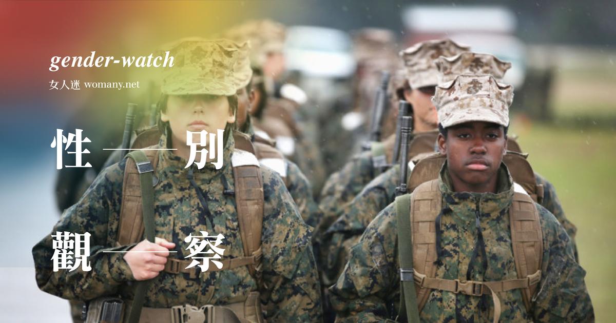 【性別觀察】美國海軍傳閱上百張女同袍裸照,好丈夫入營成了禽獸?
