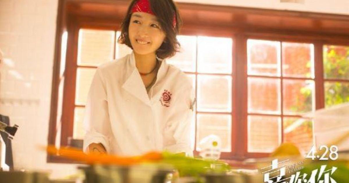 【柚子甜專欄】老妹的《喜歡你》:遇上你,才知道我很貪心