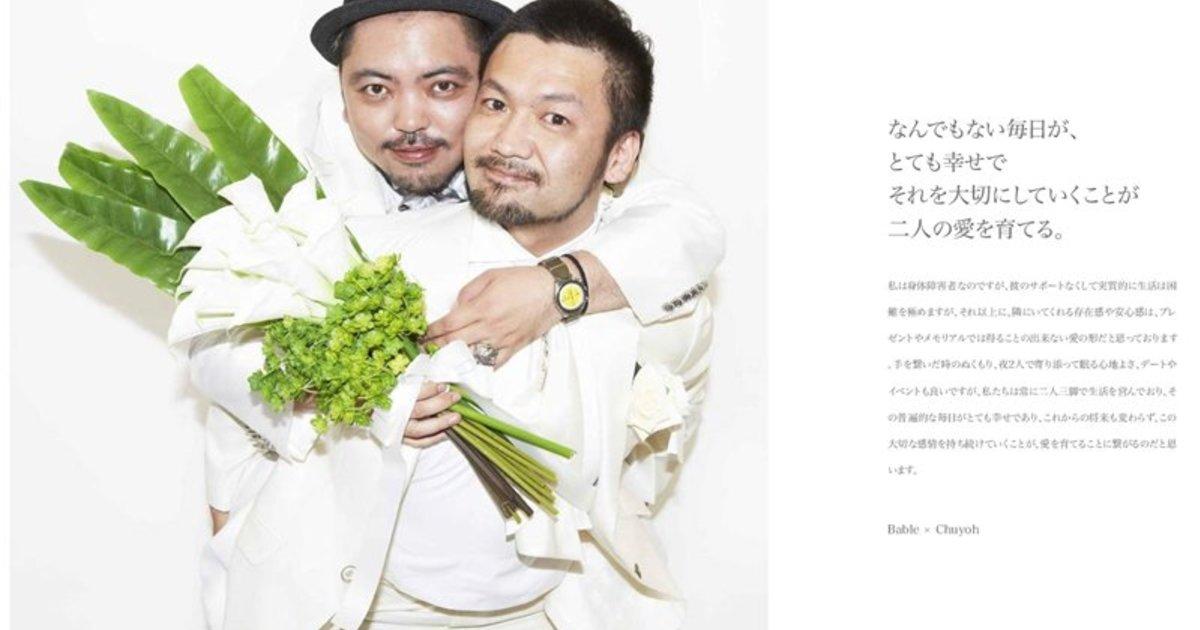 親愛的,我們結婚吧!日本同志伴侶相愛攝影集