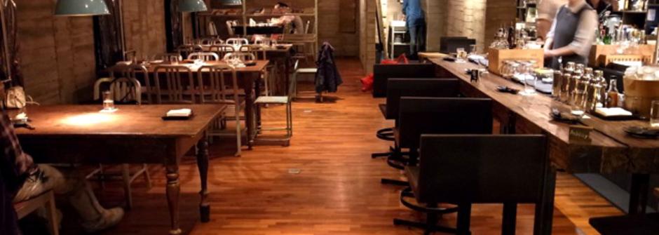 隱身巷弄的好餐廳 台北 Diary(中英對照)