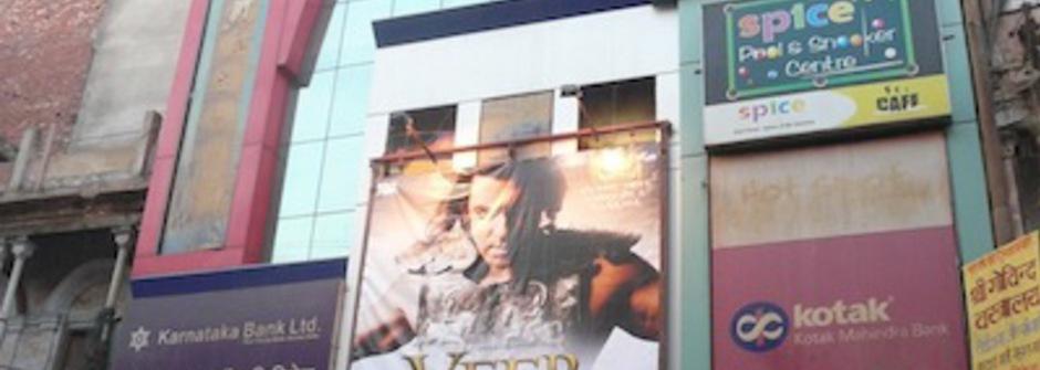 印度,寶萊塢電影