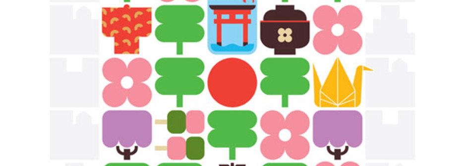 極簡插畫帶你認識日本文化