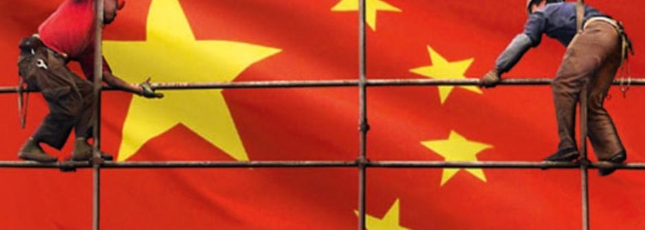 【經濟學人料理】中國的經濟到底強韌到什麼地步?