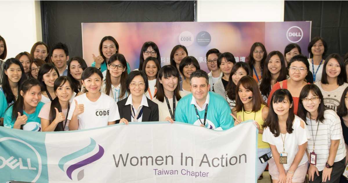 「女性投身科技產業是未來趨勢」戴爾攜手國際非營利組織 Women Who Code