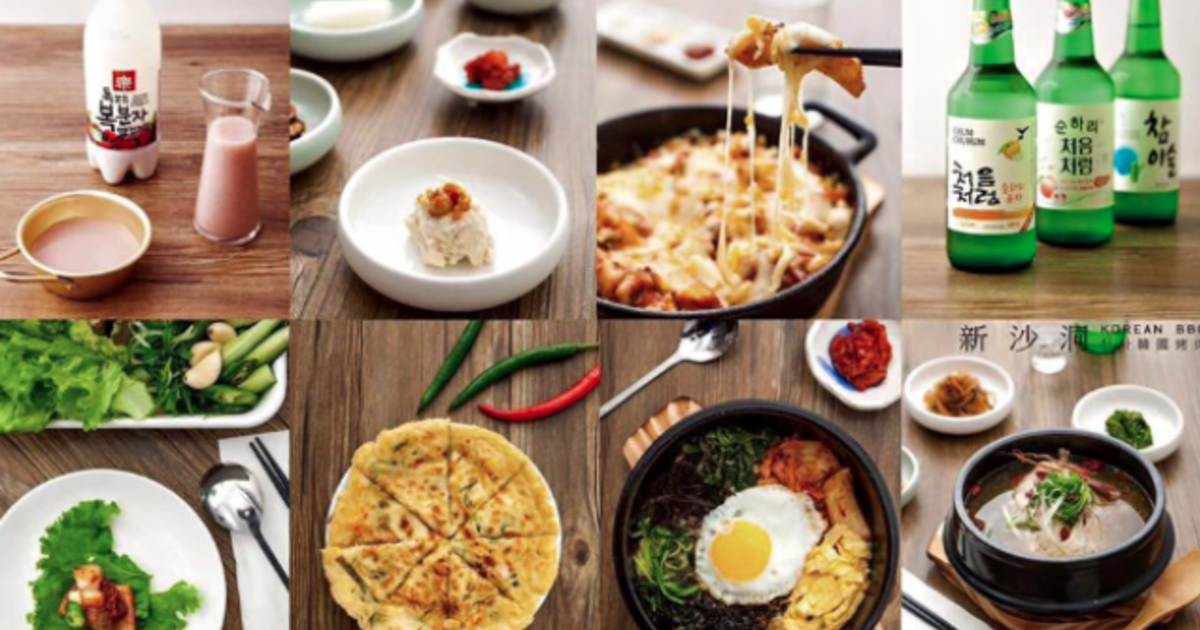 秋冬聚會哪裡去?台北十大韓式烤肉店大集合