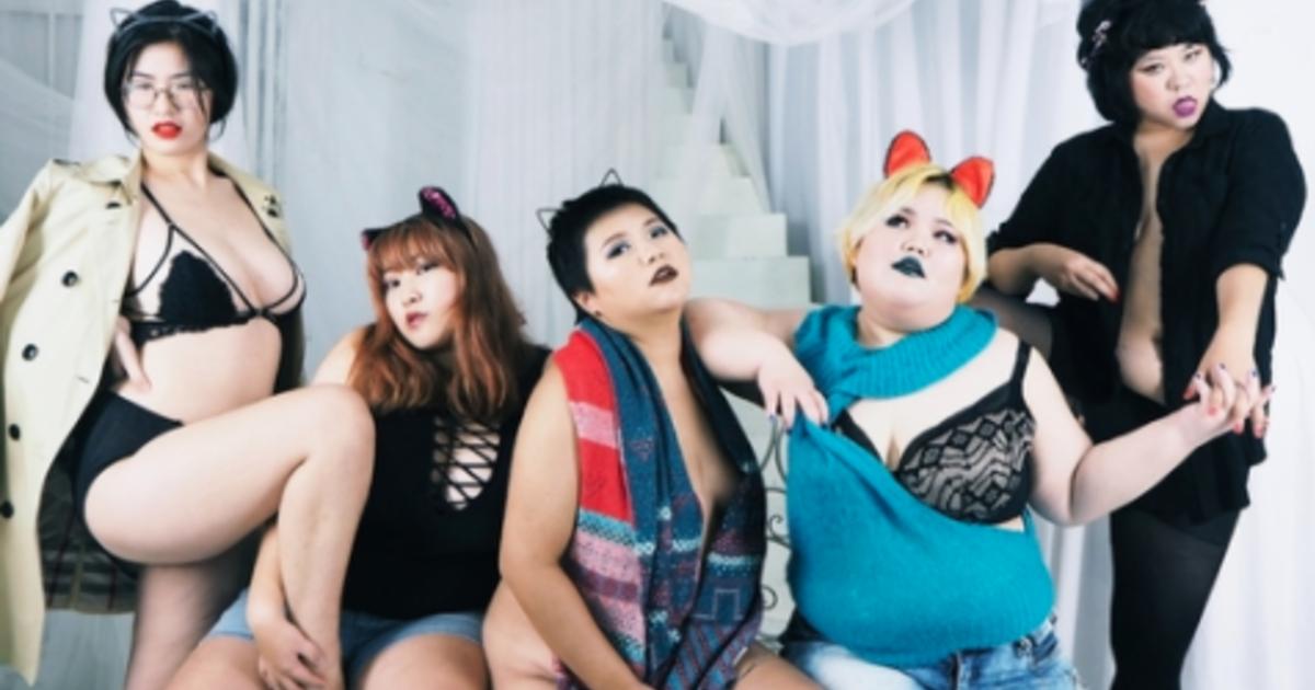 肥胖紋超辣!胖女體解放攝影集:我們就是你的妖魔鬼怪