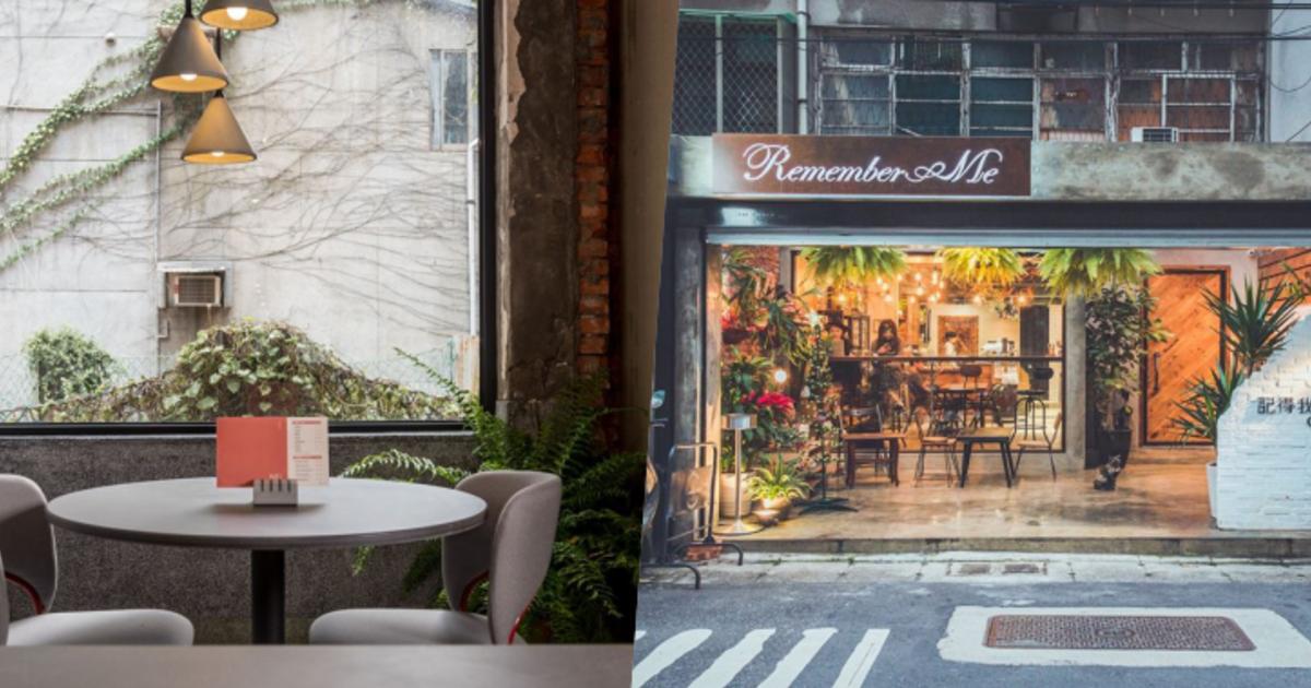 【如果你想】讓靈感飛,私推 4 間文青系咖啡館一秒愛上|女人迷 Womany