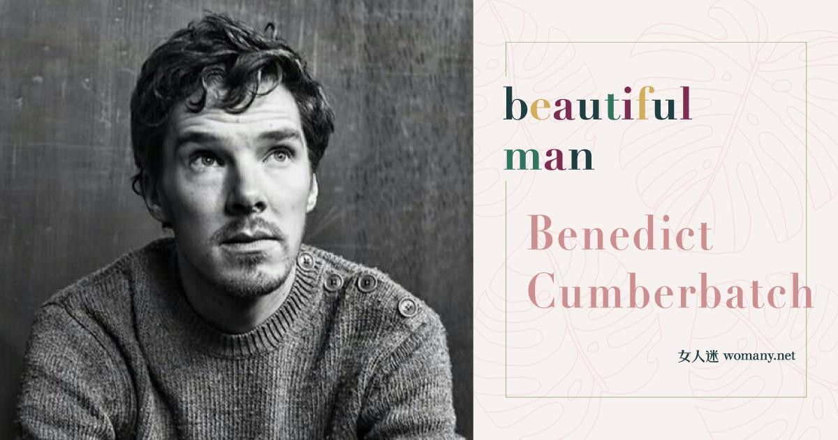 Beautiful Man|為何班尼迪克挺身而出:若與女演員同工不同酬,我拒絕演出