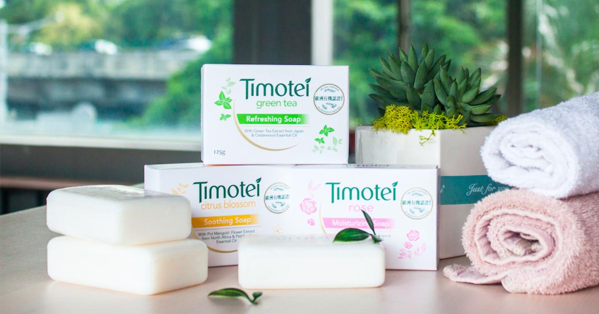天然而簡單的美好,送給肌膚的輕柔一吻:Timotei 蒂沐蝶植萃沐浴皂