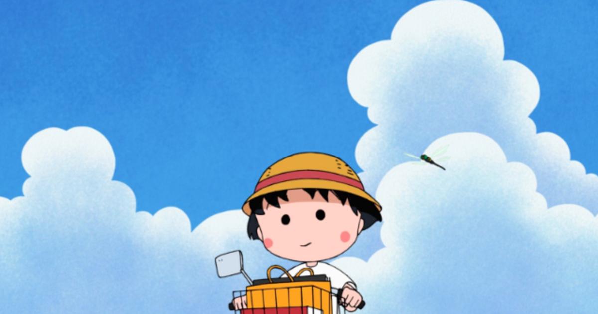 《櫻桃小丸子》的人生語錄:活著,總會遇見好事的