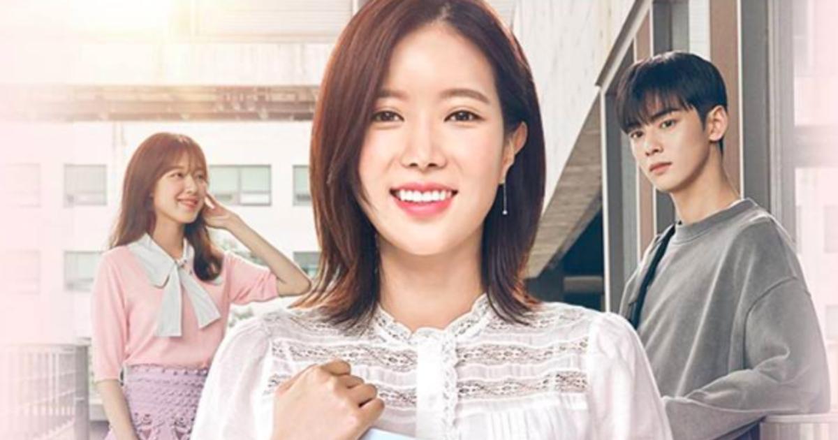 韓劇《我的 ID 是江南美人》:整形也無法擁有美好人生