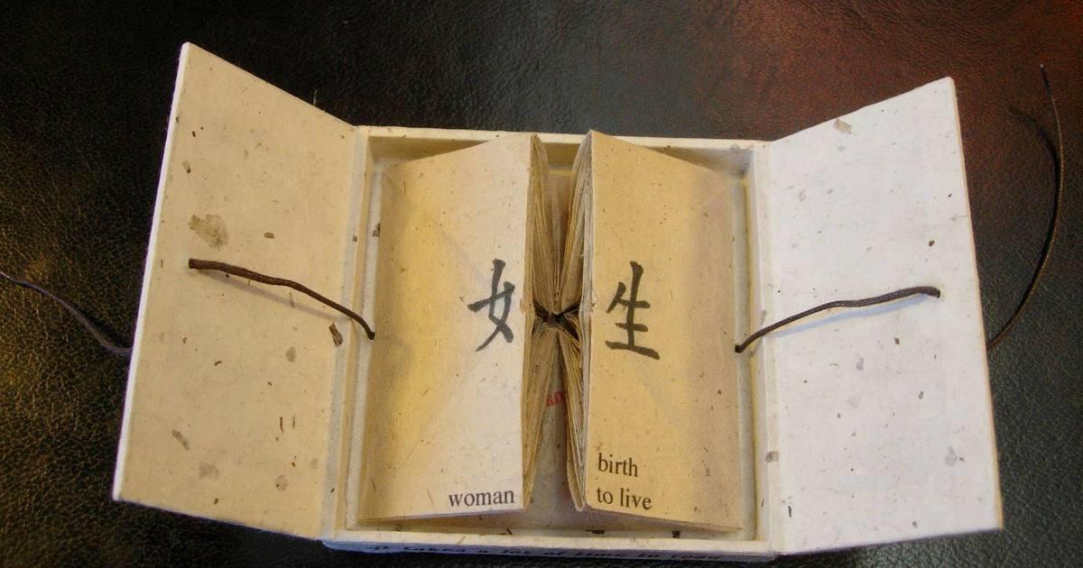 解構漢字的權力核心:女字邊的妖、奴、婊