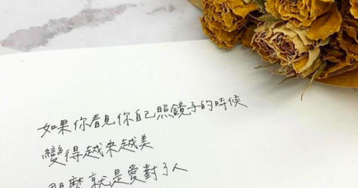 每週手寫|世界之所以可愛,是因有你愛的人