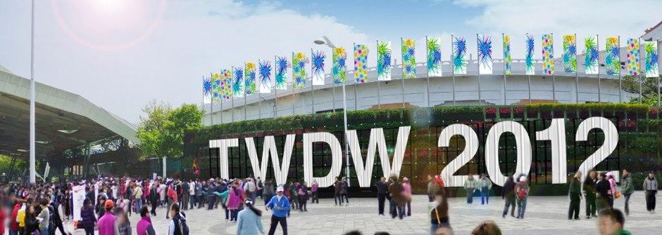 今年一定要去台灣設計師週的3個理由