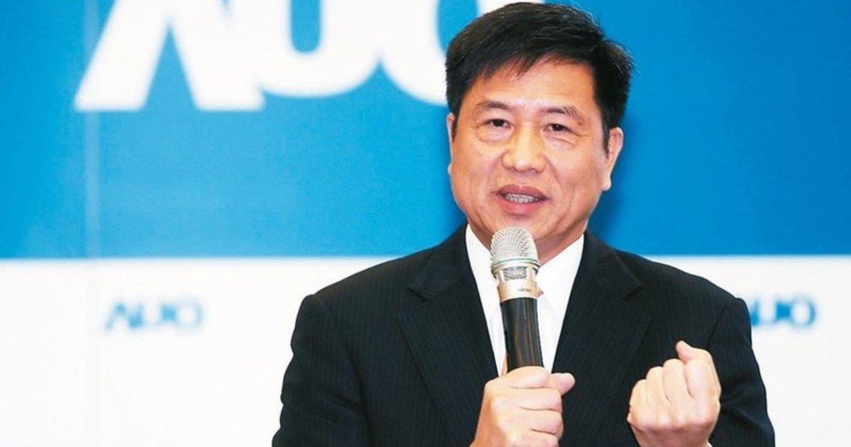 台灣唯一!友達光電連續兩年入選彭博性別友善企業