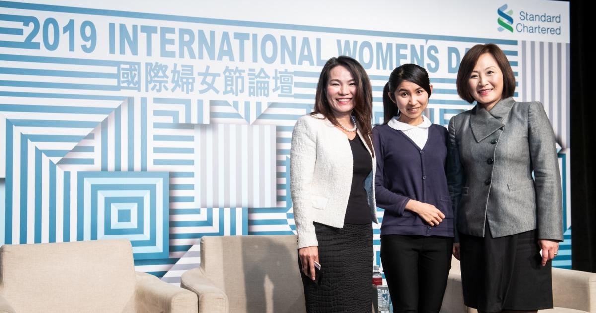 全球六城市同步慶祝!渣打銀行舉辦國際婦女節論壇