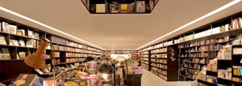 來自巴西一間充滿書卷氣的有間書店