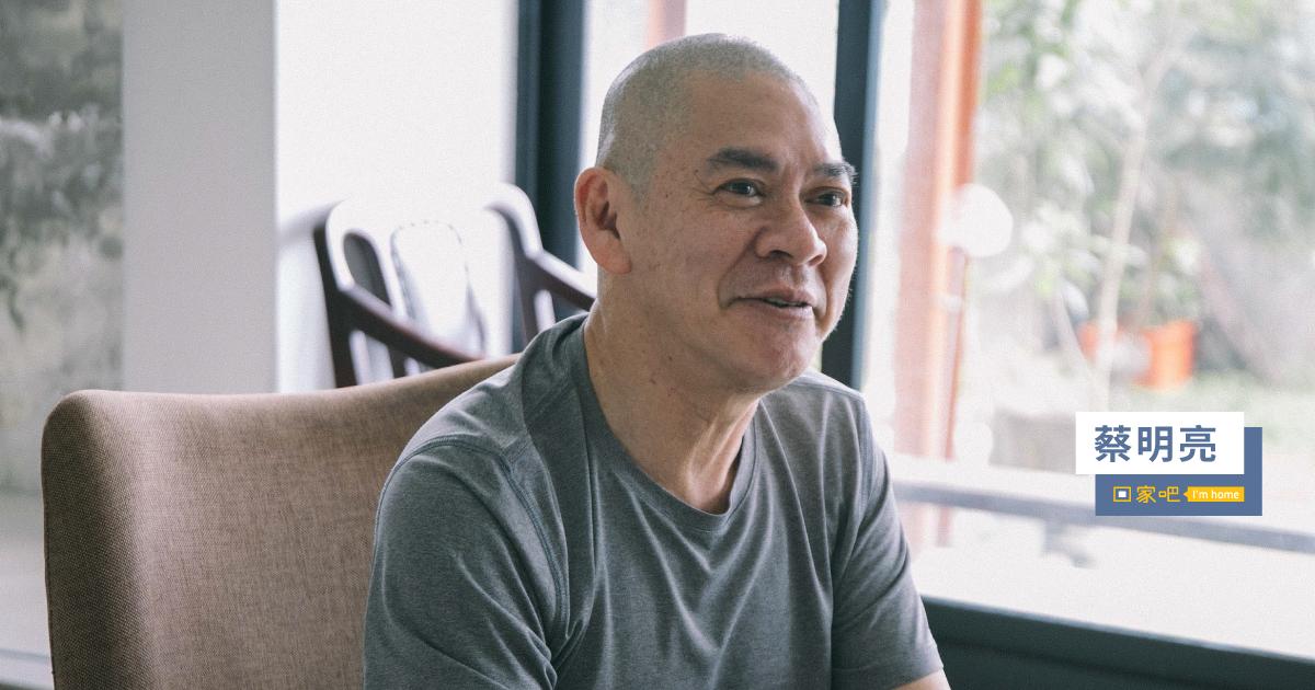 專訪蔡明亮:「母親過世那次,我才第一次仔細看了她的臉」