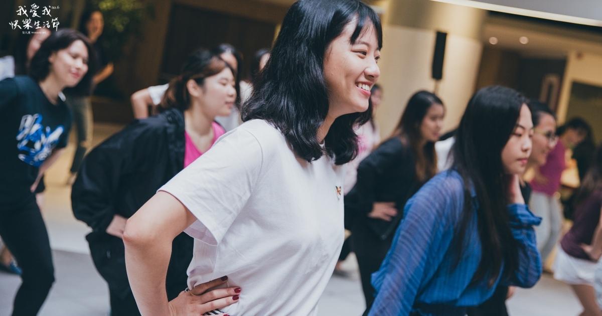 回顧我們敞開笑容的時刻:運動可以不為任何目的,只為快樂