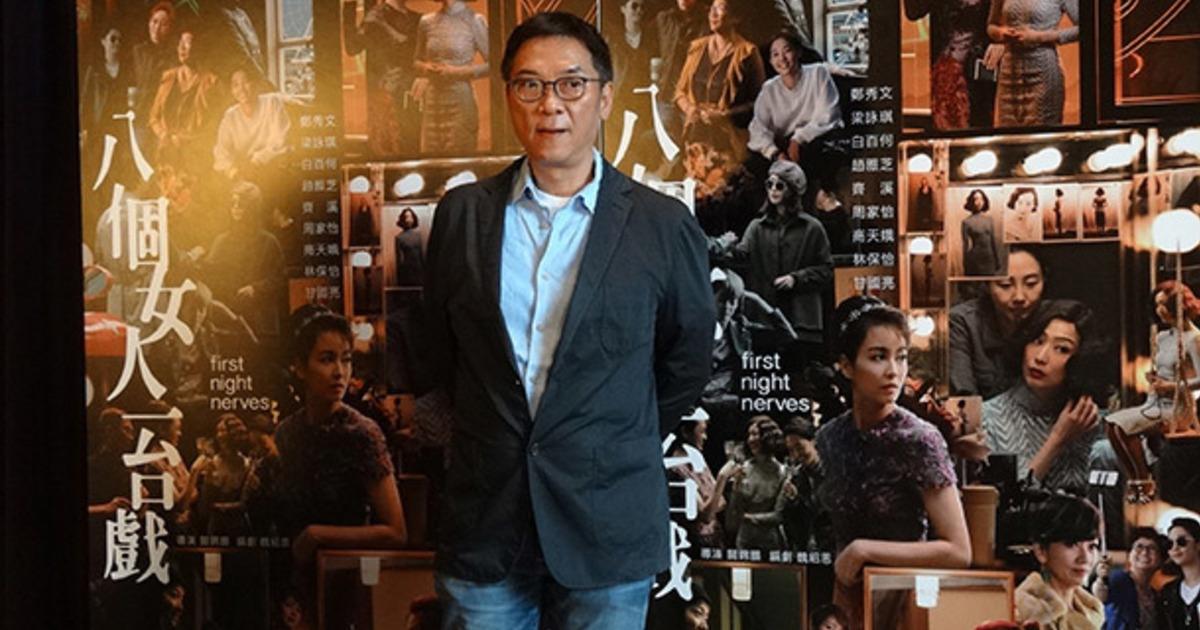 香港導演關錦鵬:在他的鏡頭前,女性獨立而負責