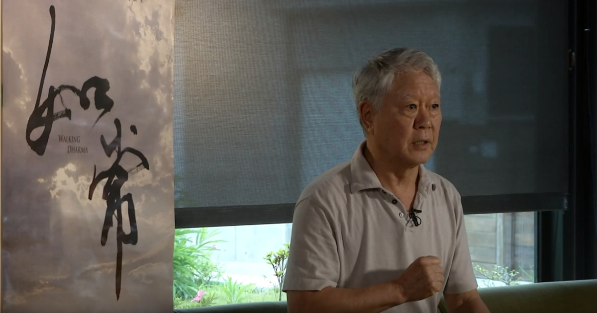 蔣勳導讀紀錄片《如常》:不能免除災難發生,我們就度過,想辦法解決