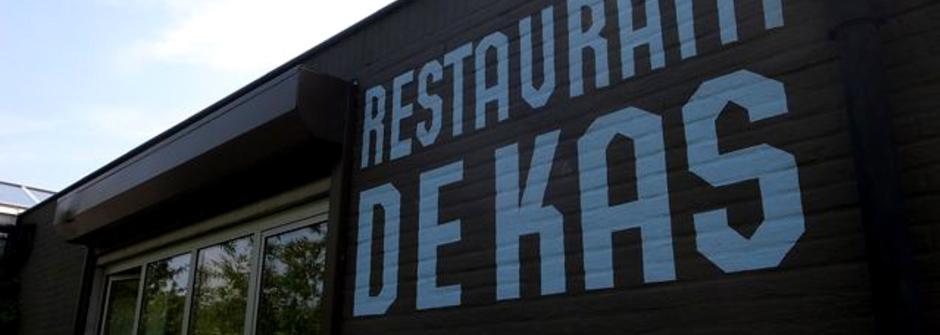阿姆斯特丹 Restaurant De Kas(中英對照)