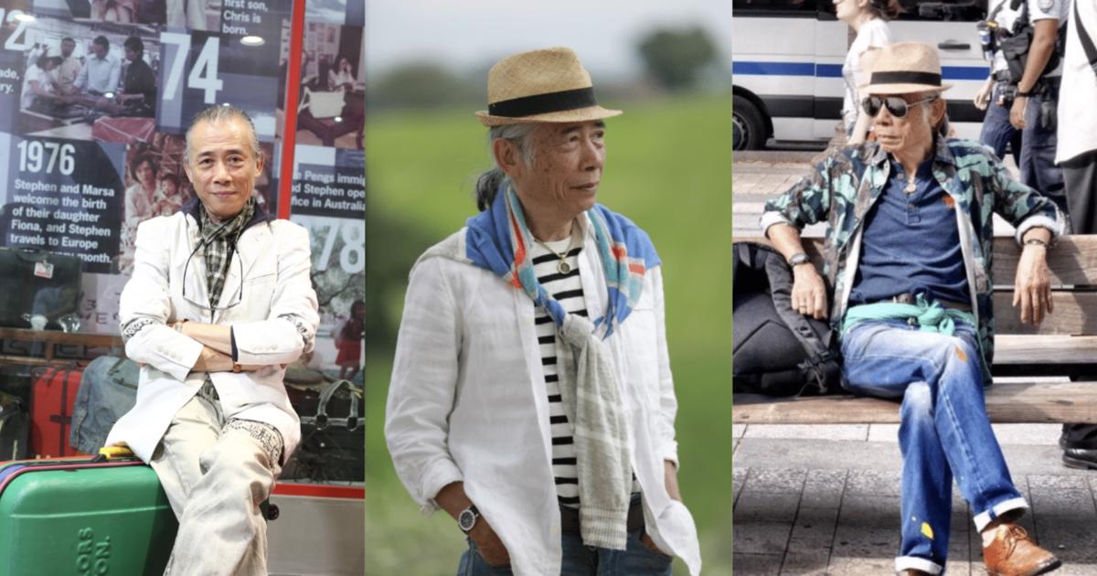 反抗一時是叛逆,反抗一輩子是格調:70 歲潮男彭雄渾教你穿搭