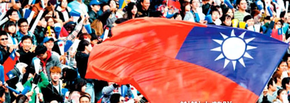 WBC 後,希望還在:世界棒球經典賽 台灣的感人瞬間