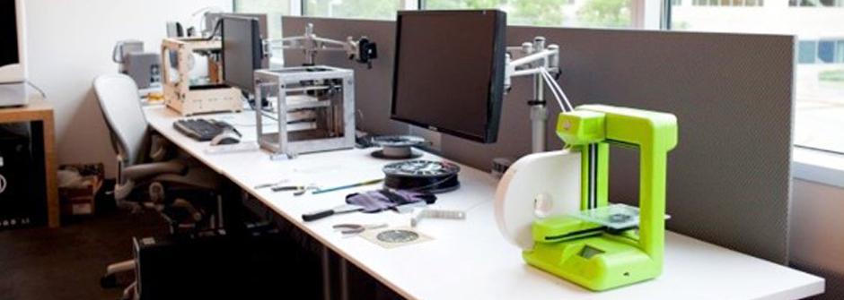 3D列印技術,是革命還是危機?