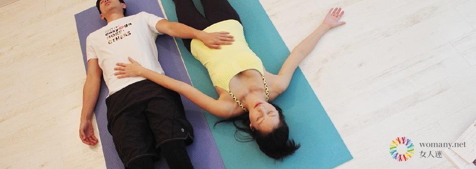 【關係瑜伽】感受對方的心第二課:抗衡關係