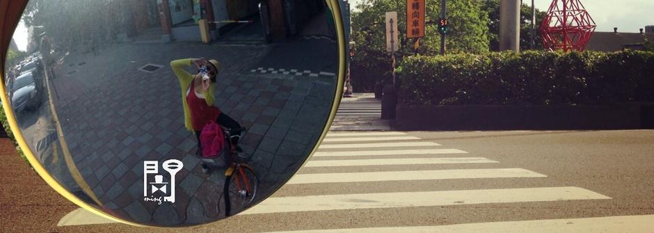 【閔想劇本】U Bike的城市大冒險