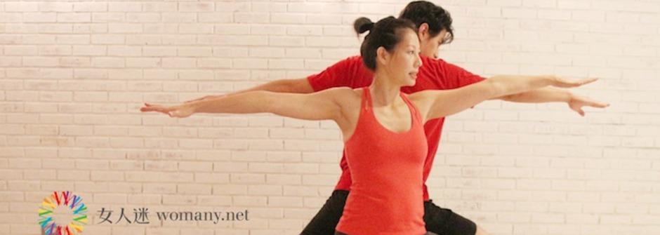 【關係瑜珈】感受對方心的第十四課:愛與勇氣關係